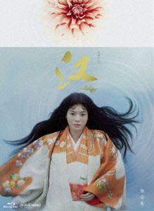 [送料無料] NHK大河ドラマ 江~姫たちの戦国~ 完全版 Blu-ray BOX 第壱集 [Blu-ray]