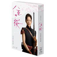 NHK大河ドラマ 八重の桜 完全版 第弐集 Blu-ray BOX [Blu-ray]