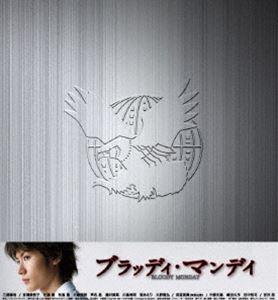 ブラッディ・マンデイ DVD-BOX II [DVD]