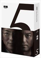 相棒 season5 ブルーレイ BOX [Blu-ray]