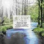 お値打ち価格で 贈呈 オムニバス 癒し ジャズ~Healing Jazz CD