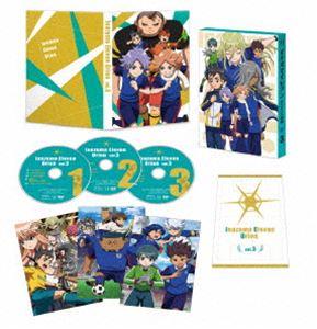 イナズマイレブン オリオンの刻印 DVD BOX 第3巻 [DVD]