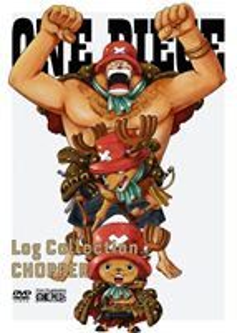 "[送料無料] ONE PIECE Log Collection ""CHOPPER"" [DVD]"