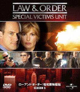 ディスカウント スーパーセール Law Order 性犯罪特捜班 シーズン5 バリューパック DVD