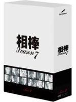 [送料無料] 相棒 season 7 DVD-BOX II [DVD]