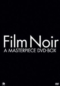 [送料無料] 巨匠たちのハリウッド フィルム・ノワール傑作選 DVD-BOX [DVD]
