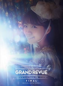 "[送料無料] 三森すずこ/MIMORI SUZUKO LIVE TOUR 2016""GRAND REVUE""FINAL at NIPPON BUDOKAN Blu-ray 初回限定版 [Blu-ray]"