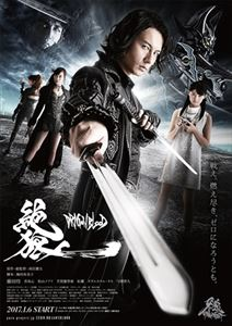 [送料無料] 絶狼<ZERO>-DRAGON BLOOD- Blu-ray BOX [Blu-ray]