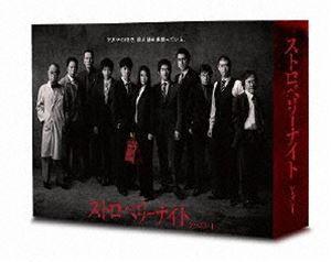 ストロベリーナイト シーズン1 Blu-ray BOX [Blu-ray]