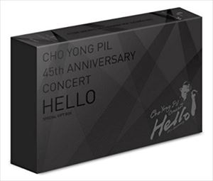 [送料無料] 輸入盤 CHO YONG PIL / 45TH ANNIVERSARY CONCERT : HELLO [2CD+2DVD+BLU-RAY]