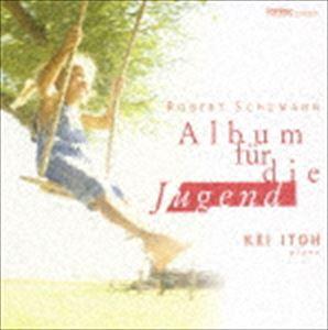 伊藤恵 p 今だけ限定15%OFFクーポン発行中 売買 シューマニアーナ 10 CD