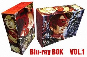 仮面の忍者 赤影 Blu-ray BOX VOL.1(初回生産限定) [Blu-ray]