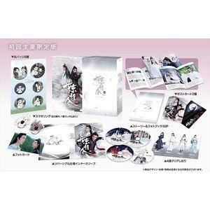 陳情令 Blu-ray BOX1【初回限定版】 [Blu-ray]