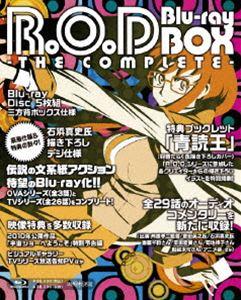 [送料無料] R.O.D THE COMPLETE Blu-ray BOX [Blu-ray]