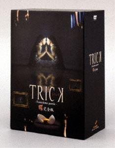 トリック TRICK Troisieme partie 腸完全版 DVD-BOX [DVD]