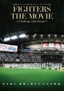 [送料無料] 北海道日本ハムファイターズ誕生15thプロジェクト ドキュメンタリー映画 FIGHTERS THE MOVIE ~Challenge with Dream~ [Blu-ray]