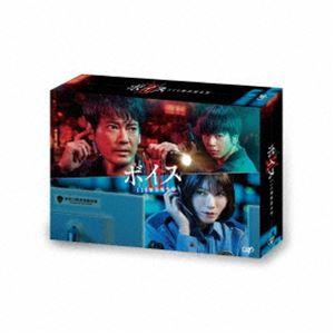 初回予約のみ A5クリアファイル付き 外付け 年間定番 ボイスII 110緊急指令室 DVD 初回仕様 DVD-BOX 訳あり品送料無料