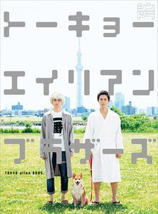 [送料無料] トーキョーエイリアンブラザーズ [Blu-ray]