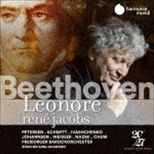 [送料無料] ルネ・ヤーコプス(cond) / ベートーヴェン:歌劇『レオノーレ』op.72a, 1805年版(第1稿)(輸入盤) [CD]