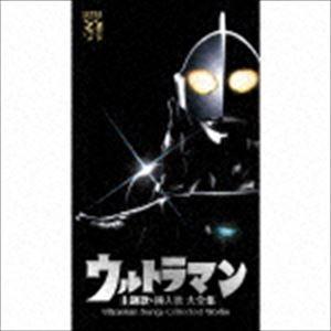 ウルトラマン 主題歌・挿入歌 大全集 Ultraman Songs Collected Works [CD]