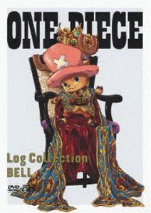 """[送料無料] ONE PIECE Log Collection """"BELL"""" [DVD]"""
