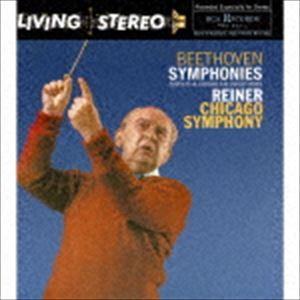 [送料無料] フリッツ・ライナー(cond) / ベートーヴェン:交響曲第1・5・6・7・9番(完全生産限定盤/ハイブリッドCD) [CD]