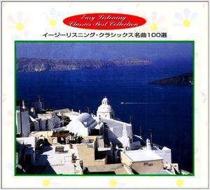 レイモン・ルフェーヴル・グランド・オーケストラ / イージーリスニング・クラシックス [CD]