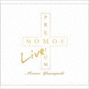 [送料無料] 山口百恵 / MOMOE LIVE PREMIUM (リファイン版)(完全生産限定盤/12Blu-specCD2+8CD(8cm)+Blu-ray) [CD]