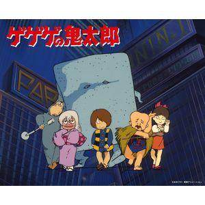 [送料無料] ゲゲゲの鬼太郎 80's BD-BOX 下巻 [Blu-ray]