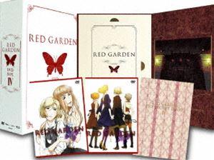 [送料無料] RED GARDEN DVD BOX IV [DVD]