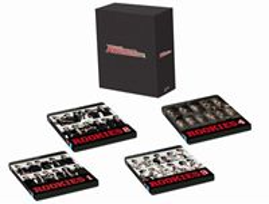 ルーキーズ ROOKIES Blu-ray BOX [Blu-ray]