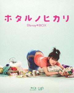 ホタルノヒカリ Blu-ray BOX [Blu-ray]