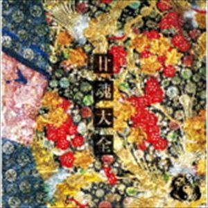 [送料無料] 陰陽座 / 廿魂大全(完全限定盤) [CD]