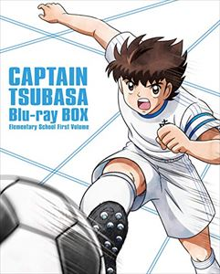 [送料無料] キャプテン翼 Blu-ray BOX ~小学生編 上巻~<初回仕様版>(初回生産限定) [Blu-ray]