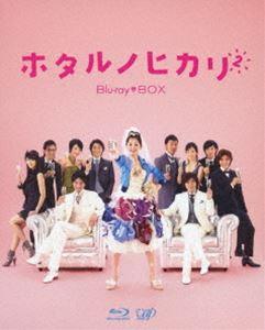 ホタルノヒカリ2 Blu-ray BOX [Blu-ray]