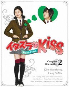 [送料無料] イタズラなKiss~Playful Kiss コンプリート ブルーレイBOX 2 [Blu-ray]