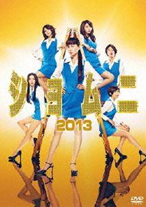 [送料無料] ショムニ2013 DVD-BOX [DVD]