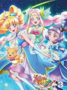 [送料無料] 魔法つかいプリキュア! Blu-ray vol.3 [Blu-ray]