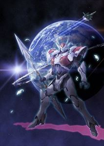[送料無料] 宇宙の騎士テッカマンブレード Blu-ray BOX(初回限定生産版) [Blu-ray]