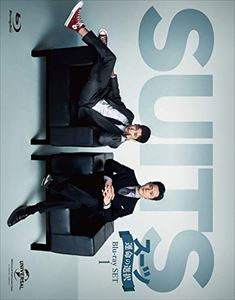 [送料無料] SUITS/スーツ~運命の選択~ Blu-ray SET1 [Blu-ray]