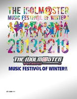 [送料無料] THE IDOLM@STER MUSIC FESTIV@L OF WINTER!!【Blu-ray BOX 完全初回生産限定 BD3枚組】 [Blu-ray]