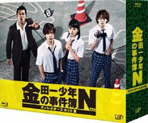 [送料無料] 金田一少年の事件簿N(neo)ディレクターズカット版 Blu-ray BOX [Blu-ray]