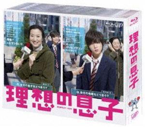 理想の息子 Blu-ray BOX [Blu-ray]
