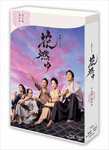 [送料無料] 花燃ゆ 完全版 第壱集 [Blu-ray]