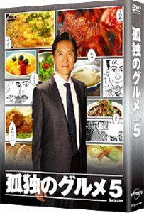 孤独のグルメ Season5 DVD BOX [DVD]