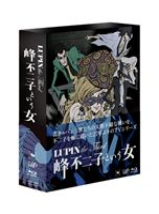 LUPIN the Third~峰不二子という女~ BD-BOX [Blu-ray]