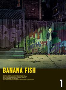 [送料無料] BANANA FISH Blu-ray Disc BOX 1(完全生産限定版) [Blu-ray]