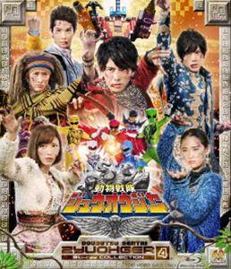 [送料無料] スーパー戦隊シリーズ 動物戦隊ジュウオウジャー Blu-ray COLLECTION 4 [Blu-ray]