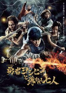 [送料無料] 勇者ヨシヒコと導かれし七人 DVD BOX [DVD]