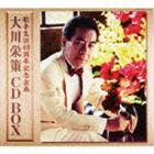 [送料無料] 大川栄策 / 歌手生活40周年記念企画 大川栄策 CD BOX [CD]